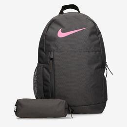 la mejor actitud ee2a9 03fb9 Mochilas Nike | Bolsas Deporte Nike | Sprinter