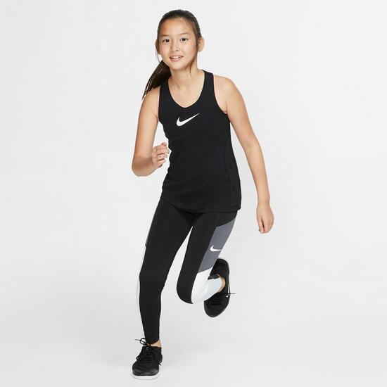 Nike Trophy