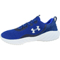 Zapatillas Under Armour Charged Will Nm 3023077-400